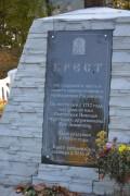 Церковь Николая Чудотворца - Малые Щербиничи - Злынковский район - Брянская область