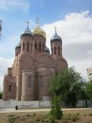 Элиста. Кирилла и Мефодия (строящийся), собор
