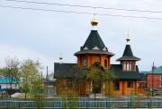 Северное. Троицы Живоначальной, церковь