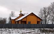 Церковь Захарии и Елисаветы в Савёлове - Кимры - Кимрский район и г. Кимры - Тверская область