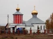 Церковь Богоявления Господня - Старый Аманак - Похвистневский район и г. Похвистнево - Самарская область