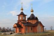 Церковь Новомучеников и исповедников Церкви Русской - Богоявление, урочище - Ермишинский район - Рязанская область