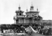 Церковь Николая Чудотворца (старая) - Полярный - Александровск, ЗАТО - Мурманская область