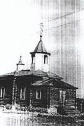 Церковь Воздвижения Креста Господня (старая) - Карсы - Троицкий район и г. Троицк - Челябинская область
