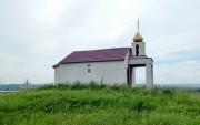 Часовня Космы и Дамиана - Суворовская - Предгорный район - Ставропольский край