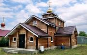 Церковь Пантелеимона Целителя (новая) - Орбельяновка - Минераловодский район - Ставропольский край