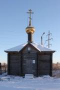Часовня Троицы Живоначальной на Зайковском кладбище - Курган - Курган, город - Курганская область