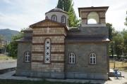 Часовня Кирилла и Мефодия - Асеновград - Пловдивская область - Болгария
