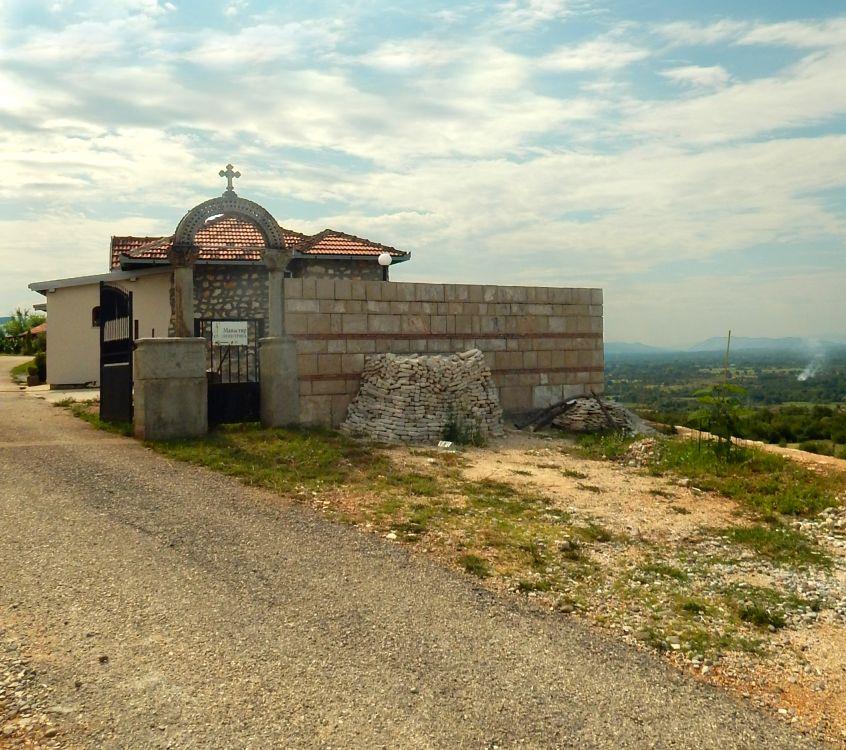 Монастырь Димитрия Солунского, Даниловград