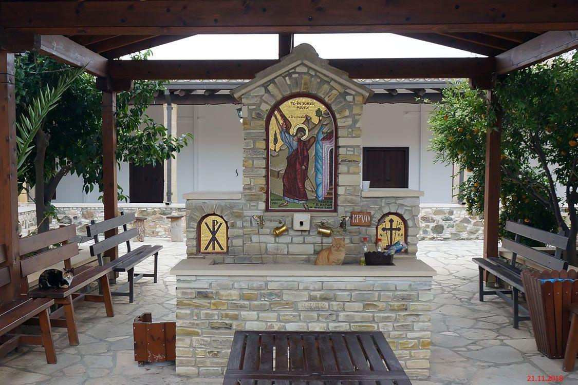 Михаило-Архангельский женский монастырь, Аналиондас