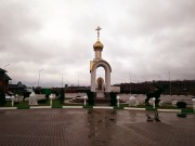 Неизвестная часовня - Афанасово - Волоколамский городской округ - Московская область