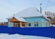 Рождества Пресвятой Богородицы, молитвенный дом - Уфа - Уфа, город - Республика Башкортостан