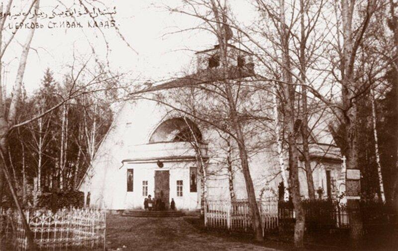 Церковь Усекновения главы Иоанна Предтечи на Старо-Ивановском кладбище, Уфа