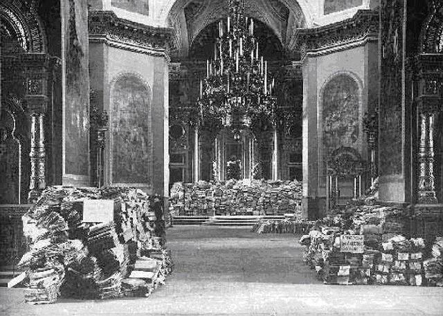 Кафедральный собор Спаса Всемилостивого (утраченный), Пенза
