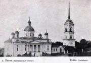 Кафедральный собор Спаса Всемилостивого (утраченный) - Пенза - Пенза, город - Пензенская область