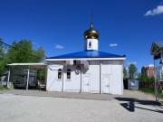 Церковь Георгия Победоносца - Куркино - Северо-Западный административный округ (СЗАО) - г. Москва