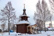 Неизвестная часовня - Юркино - Борисоглебский район - Ярославская область