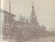 Неизвестный кафедральный собор белокриницкого согласия - Саратов - Саратов, город - Саратовская область