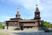 Церковь Спаса Преображения (новая) - Соколовый - Саратовский район - Саратовская область