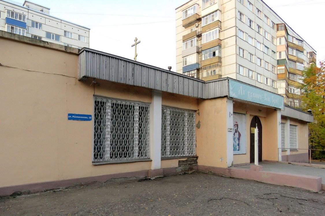 Церковь Петра и Февронии в Арбекове, Пенза