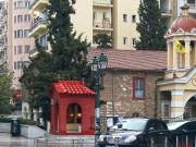 Часовня Успения Пресвятой Богородицы - Салоники (Θεσσαλονίκη) - Центральная Македония - Греция