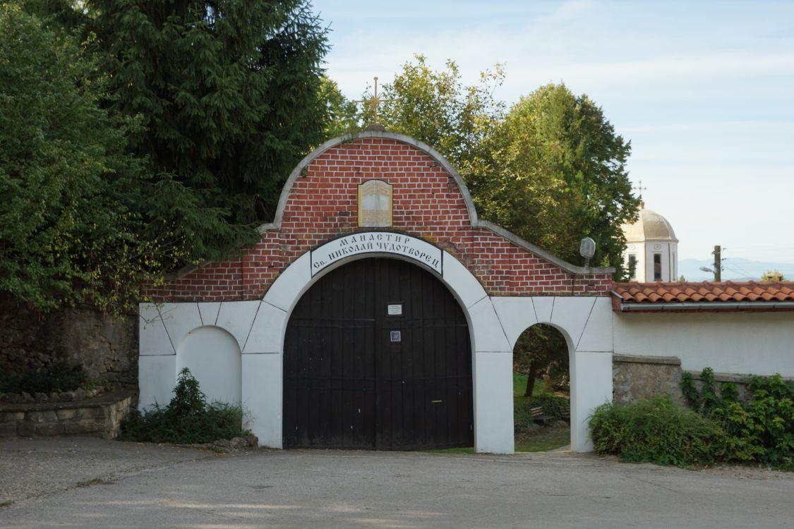 Арбанашский Николаевский монастырь, Арбанаси