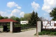 Илиенцевский Ильинский монастырь - София - София - Болгария