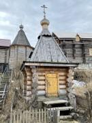 Мурманск. Троицкий Феодоритов Кольский мужской монастырь. Надкладезная часовня