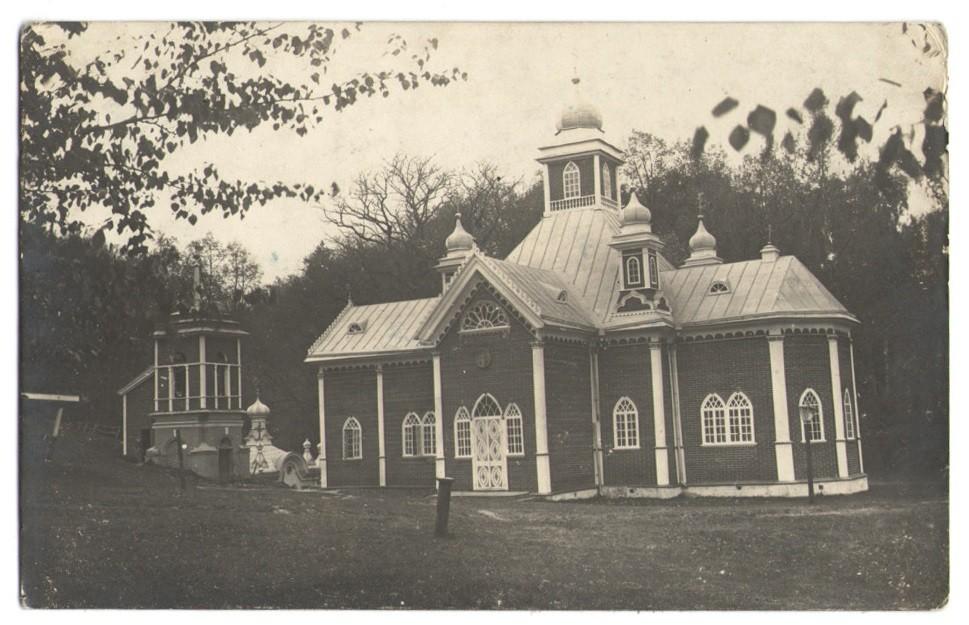 Церковь Параскевы Пятницы, Полыковичи