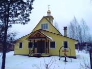 Церковь Ангелины Сербской - Чисмена - Волоколамский городской округ - Московская область