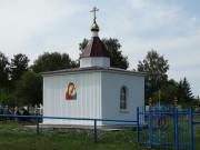Часовня Казанской иконы Божией Матери - Сарай-Гир - Матвеевский район - Оренбургская область