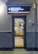 Церковь Николая Чудотворца при железнодорожном вокзале - Екатеринбург - Екатеринбург (МО город Екатеринбург) - Свердловская область