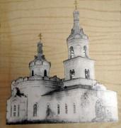 Церковь Иоанна Богослова - Арское - Немский район - Кировская область