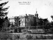 Домовая церковь Трёх Святителей при бывшей учительской семинарии - Чита - Чита, город - Забайкальский край