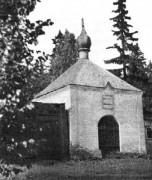 Неизвестная часовня - Алексино - Дорогобужский район - Смоленская область