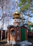 Троицкий женский монастырь - Ташла - Ставропольский район - Самарская область