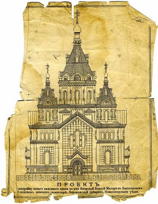 Успенский Лысогорский женский монастырь. Церковь Иверской иконы Божией Матери, Троицкое