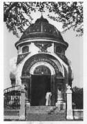 Неизвестная часовня-памятник при Доме Милосердия - Харбин - Китай - Прочие страны