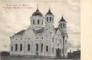 Церковь Николая Чудотворца и Бориса Крестителя - Стара-Загора - Старозагорская область - Болгария