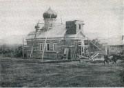 Неизвестная церковь - Паратунка - Елизовский район и г. Елизово - Камчатский край