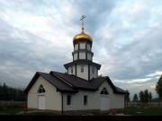 Церковь Воздвижения Креста Господня - Набережные Челны - Набережные Челны, город - Республика Татарстан