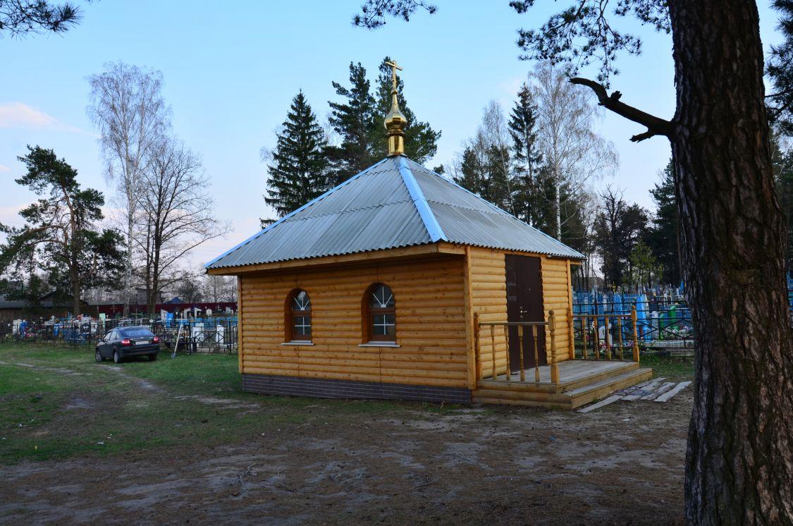 Часовня Ксении Петербургской, Суземка