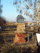 Часовенный столб - Малые Ерыклы - Нижнекамский район - Республика Татарстан