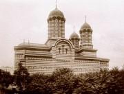 Собор Димитрия Солунского - Крайова - Долж - Румыния