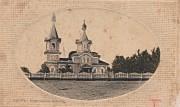 Неизвестная церковь - Поярково - Михайловский район - Амурская область