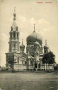 Кафедральный собор Успения Пресвятой Богородицы (утраченный) - Омск - Омск, город - Омская область