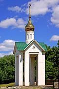 Часовня на месте бывшего Казачьего кладбища - Омск - Омск, город - Омская область