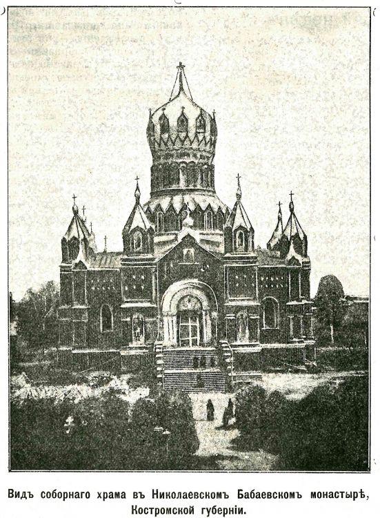Николо-Бабаевский монастырь. Собор Иверской иконы Божией Матери, Некрасовское