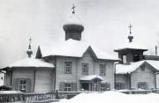 Церковь Илии Пророка (старая) - Тайга - Тайга, город - Кемеровская область