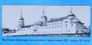 Успенский Отроч мужской монастырь - Тверь - Тверь, город - Тверская область
